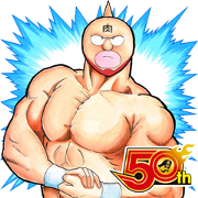 KINNIKUMAN J50th Sticker for LINE & WhatsApp | ZIP: GIF & PNG