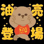 KISSMEOW's Sticker Debut Sticker for LINE & WhatsApp   ZIP: GIF & PNG