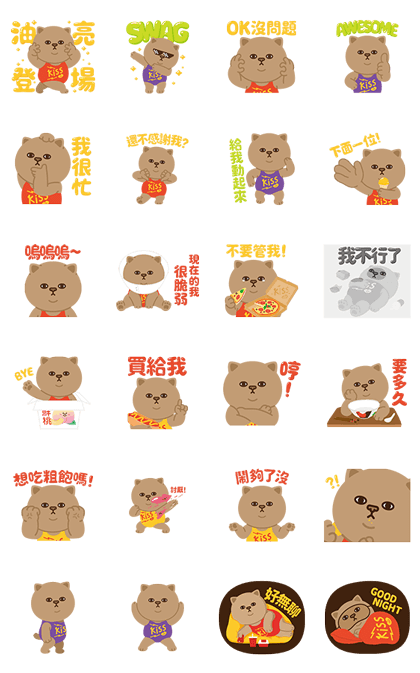 KISSMEOW's Sticker Debut Line Sticker GIF & PNG Pack: Animated & Transparent No Background   WhatsApp Sticker