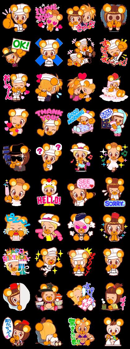 KODA KUMA Line Sticker GIF & PNG Pack: Animated & Transparent No Background | WhatsApp Sticker