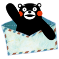 KUMAMON's Best Day Ever Sticker for LINE & WhatsApp | ZIP: GIF & PNG