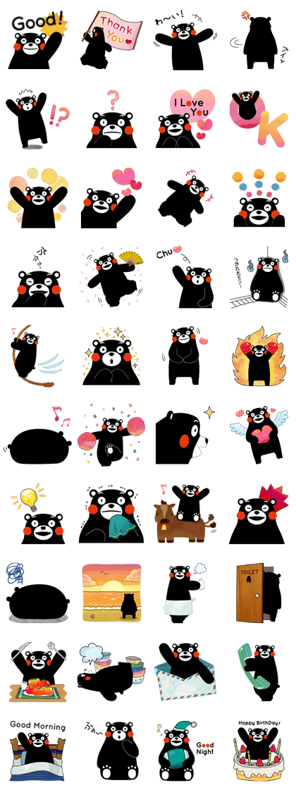 KUMAMON's Best Day Ever Line Sticker GIF & PNG Pack: Animated & Transparent No Background | WhatsApp Sticker