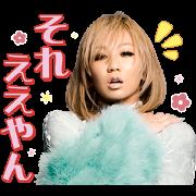KUMI KODA BEST Song Stickers Sticker for LINE & WhatsApp | ZIP: GIF & PNG
