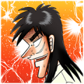 Kaiji Big Stickers Sticker for LINE & WhatsApp | ZIP: GIF & PNG