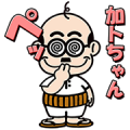 Kato-chan Sticker for LINE & WhatsApp | ZIP: GIF & PNG