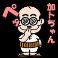 Kato-chan