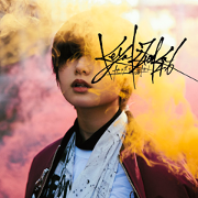 Keyakizaka46 Song Stickers Sticker for LINE & WhatsApp | ZIP: GIF & PNG