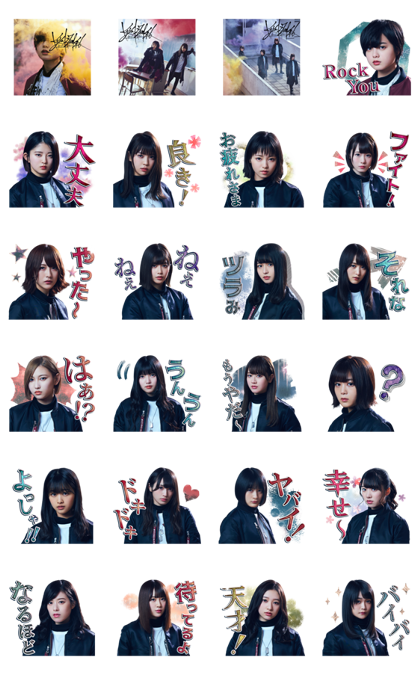 Keyakizaka46 Song Stickers Line Sticker GIF & PNG Pack: Animated & Transparent No Background | WhatsApp Sticker