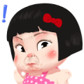 Khing Khing Naughty Girl Sticker for LINE & WhatsApp | ZIP: GIF & PNG