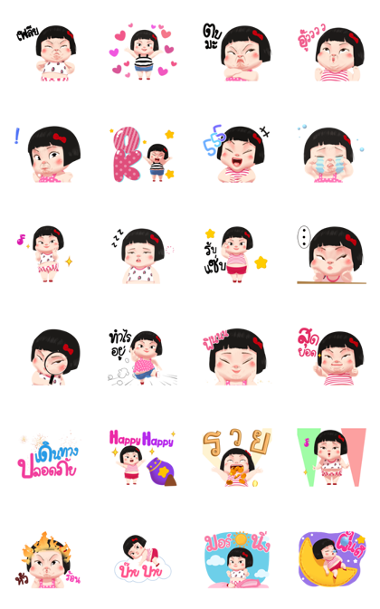 Khing Khing Naughty Girl Line Sticker GIF & PNG Pack: Animated & Transparent No Background | WhatsApp Sticker