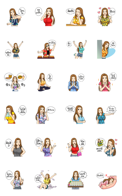 Khun Milk × GMM Lukthung Dance Hits  Line Sticker GIF & PNG Pack: Animated & Transparent No Background | WhatsApp Sticker