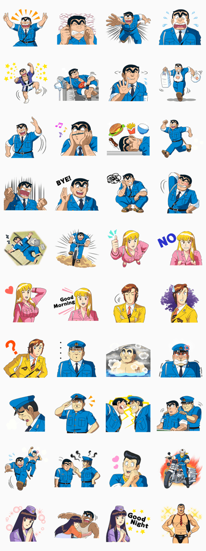 Kochikame Line Sticker GIF & PNG Pack: Animated & Transparent No Background | WhatsApp Sticker