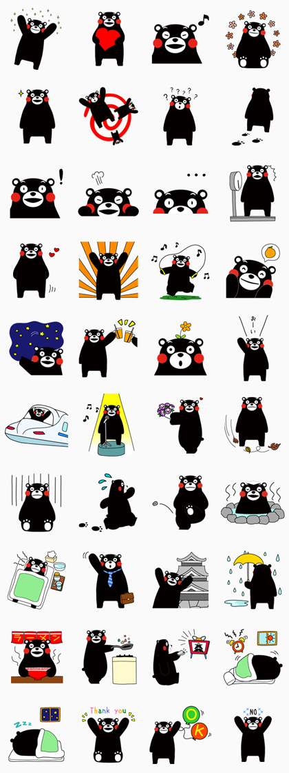 Kumamon Line Sticker GIF & PNG Pack: Animated & Transparent No Background | WhatsApp Sticker