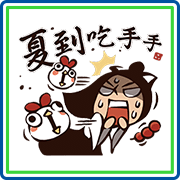 Kung Fu Time! Summer Special Sticker for LINE & WhatsApp | ZIP: GIF & PNG