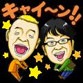 Kyaeen Sticker for LINE & WhatsApp | ZIP: GIF & PNG