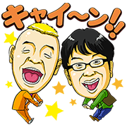 Kyaeen Sticker for LINE & WhatsApp | ZIP: GIF & PNG