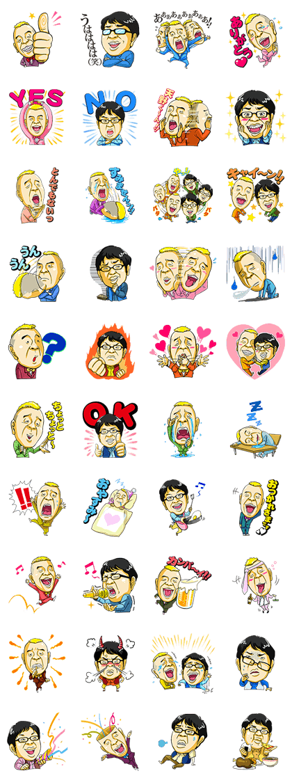 Kyaeen Line Sticker GIF & PNG Pack: Animated & Transparent No Background | WhatsApp Sticker