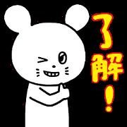 Kyuso Nekokami: Animated Nezumi-kun Sticker for LINE & WhatsApp   ZIP: GIF & PNG