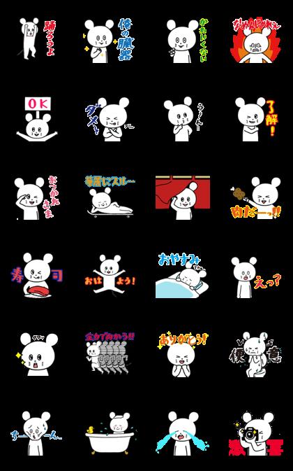 Kyuso Nekokami: Animated Nezumi-kun Line Sticker GIF & PNG Pack: Animated & Transparent No Background   WhatsApp Sticker