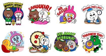 LINE Character Special: Ramadan Talks Line Sticker GIF & PNG Pack: Animated & Transparent No Background | WhatsApp Sticker
