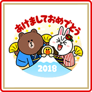 LINE Characters: New Year's Gift Sticker for LINE & WhatsApp | ZIP: GIF & PNG