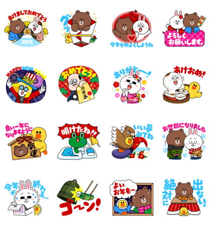 LINE Characters: New Year's Gift Line Sticker GIF & PNG Pack: Animated & Transparent No Background | WhatsApp Sticker