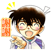 LINE Manga: Detective Conan Sticker for LINE & WhatsApp | ZIP: GIF & PNG