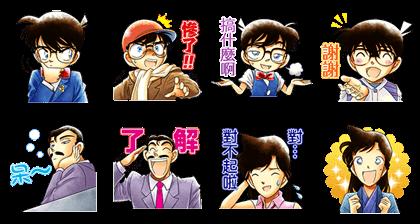 LINE Manga: Detective Conan Line Sticker GIF & PNG Pack: Animated & Transparent No Background | WhatsApp Sticker