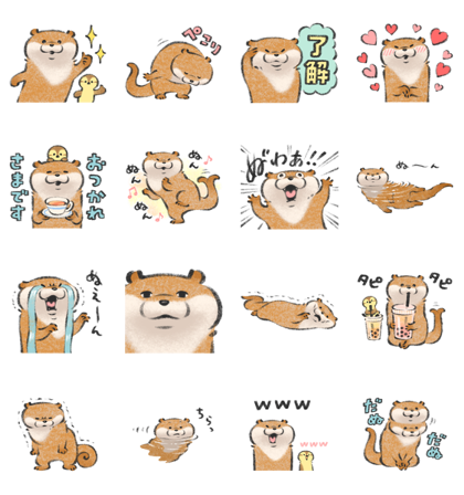 LINE NEWS × Cute lie otter Line Sticker GIF & PNG Pack: Animated & Transparent No Background | WhatsApp Sticker
