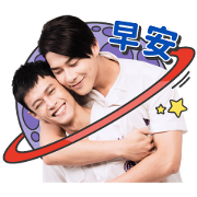 LINE TV × HIStory3-Make Our Days Count Sticker for LINE & WhatsApp | ZIP: GIF & PNG