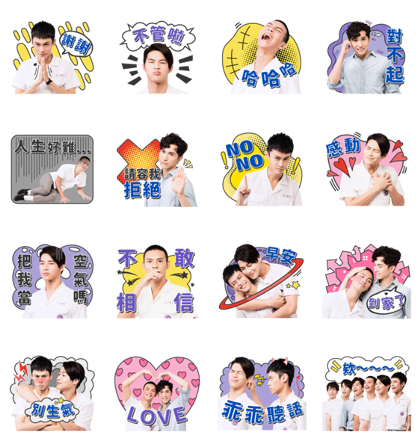 LINE TV × HIStory3 - Make Our Days Count  Line Sticker GIF & PNG Pack: Animated & Transparent No Background | WhatsApp Sticker