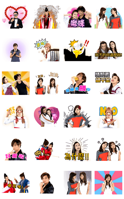 LOVE 2 Line Sticker GIF & PNG Pack: Animated & Transparent No Background   WhatsApp Sticker