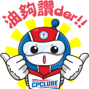 LUBY-a New Hero of CPCLUBE Sticker for LINE & WhatsApp | ZIP: GIF & PNG