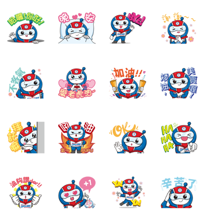 LUBY-a New Hero of CPCLUBE Line Sticker GIF & PNG Pack: Animated & Transparent No Background | WhatsApp Sticker