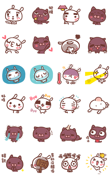 Labito: Cute Mode, Activate! Line Sticker GIF & PNG Pack: Animated & Transparent No Background | WhatsApp Sticker