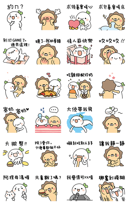 Lailai & Chichi: Valentine's Every Day! Line Sticker GIF & PNG Pack: Animated & Transparent No Background | WhatsApp Sticker