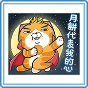 Lan Lan Cat:Moon Stickers Sticker for LINE & WhatsApp | ZIP: GIF & PNG