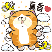 Lan Lan Cat: Big Stickers Part 1 Sticker for LINE & WhatsApp | ZIP: GIF & PNG