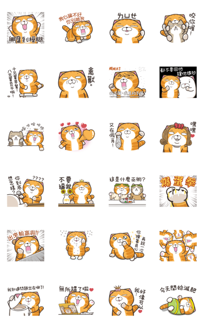 Lan Lan Cat: Get Excited! Line Sticker GIF & PNG Pack: Animated & Transparent No Background | WhatsApp Sticker