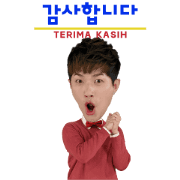 Learning Korean with Lee Jeong Hoon Sticker for LINE & WhatsApp | ZIP: GIF & PNG