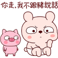 Lengtoo Baby's Naughty Daily Sticker for LINE & WhatsApp | ZIP: GIF & PNG