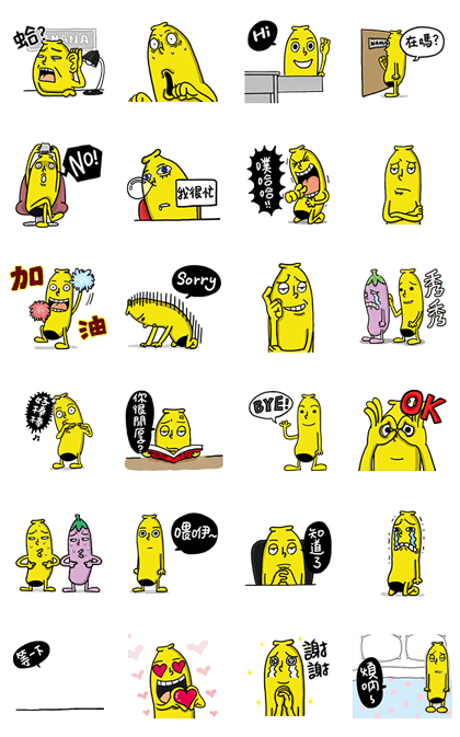 Let's shake with Mr. BANANA 3.0 Line Sticker GIF & PNG Pack: Animated & Transparent No Background | WhatsApp Sticker