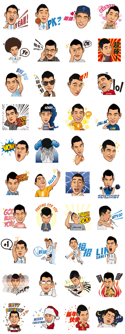 Linsanity Line Sticker GIF & PNG Pack: Animated & Transparent No Background | WhatsApp Sticker