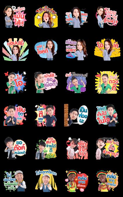 Love Village Line Sticker GIF & PNG Pack: Animated & Transparent No Background | WhatsApp Sticker