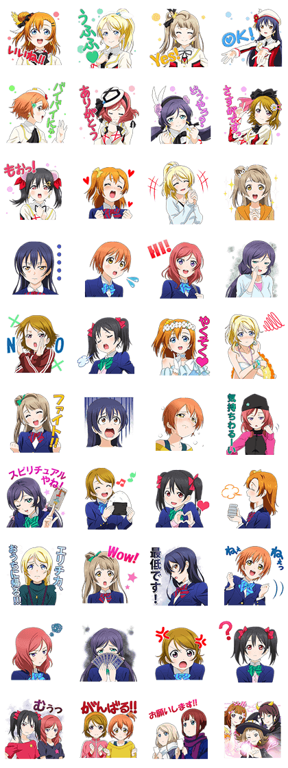Love Live!: Edition 2 Line Sticker GIF & PNG Pack: Animated & Transparent No Background | WhatsApp Sticker
