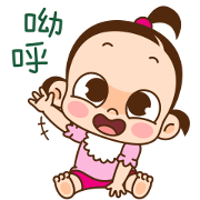 Lovely Baby Girl, G-Bangul 2 Sticker for LINE & WhatsApp | ZIP: GIF & PNG
