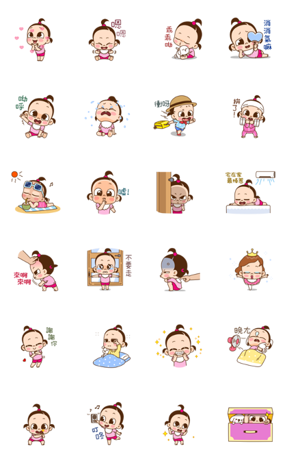Lovely Baby Girl, G-Bangul 2 Line Sticker GIF & PNG Pack: Animated & Transparent No Background   WhatsApp Sticker