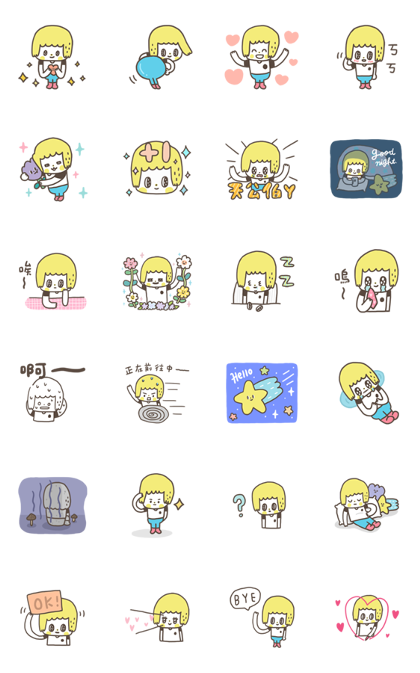 Lovely MORITA! Line Sticker GIF & PNG Pack: Animated & Transparent No Background | WhatsApp Sticker