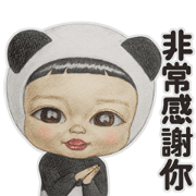Lovely Masaru Animated Stickers Sticker for LINE & WhatsApp | ZIP: GIF & PNG