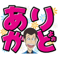 Lupin the 3rd: Large and in Charge